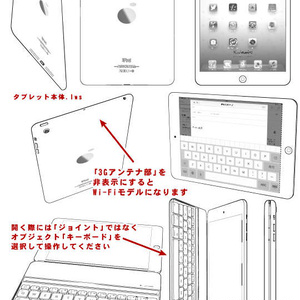 【3D素材】タブレット端末とキーボード