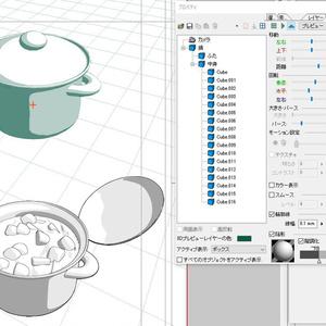【3D素材】鍋・フライパンセット