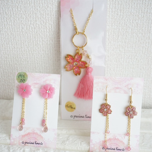 precious BOX⑯【桜B】