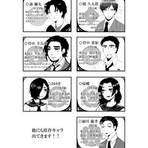 新説 織田史