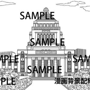 漫画背景素材「国会議事堂」