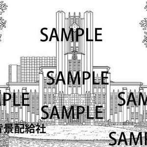 漫画背景素材「東京大学(安田講堂)」