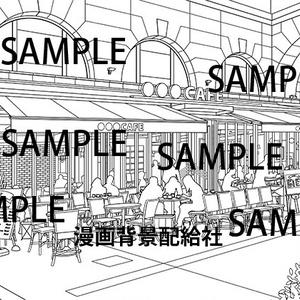 漫画背景素材「オープンカフェ」