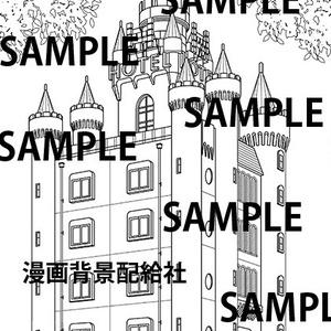 漫画背景素材「お城型ラブホテル」