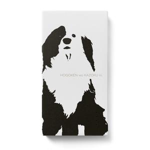 片パンダ犬 》モバイルバッテリー