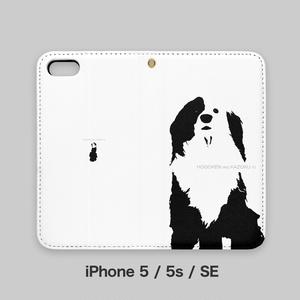 片パンダ犬 》手帳型iPhoneケース(ベルトなし)