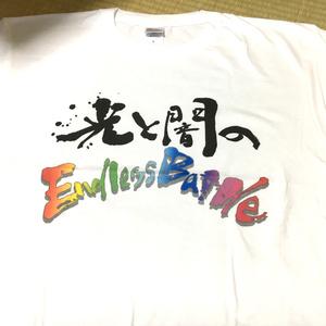 【10/13SPARK新作】光と闇のEndless Battle Tシャツ