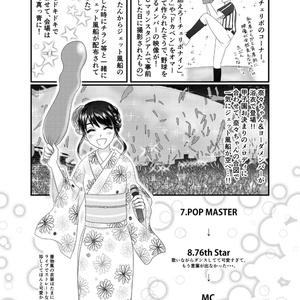 【送料無料】水樹奈々 甲子園ライブレポ本「PARK」