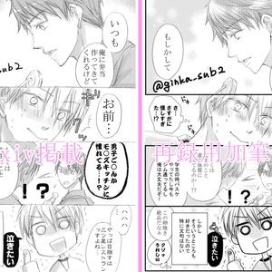 【再販】大学講師×男子大学生【J庭46新刊】再録本
