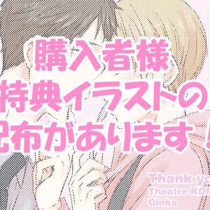 アクリルフィギュア(江国と紺/オムライス)