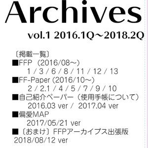 FFPアーカイブス1