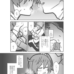 The Cure_漫画
