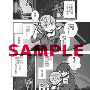 FREE#02_漫画