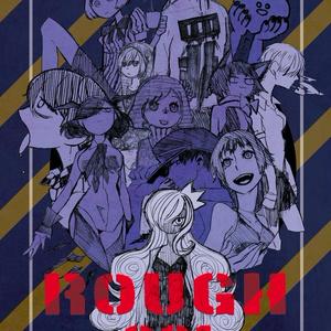 ROUGH 001_ラフ画集