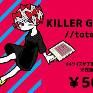 KILLER GIRL_グッズ4種