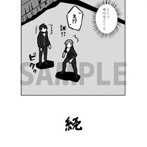 FREE#2.5_漫画