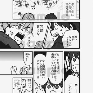 FREE#03_漫画