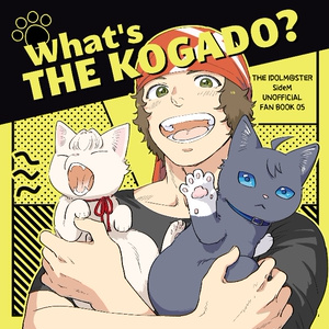 What's THE KOGADO?