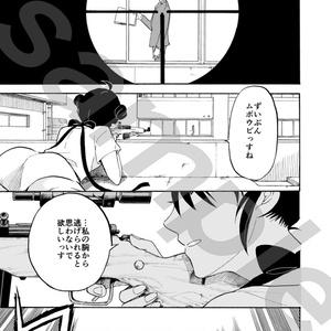 ニナ イズ ノット Cupid.