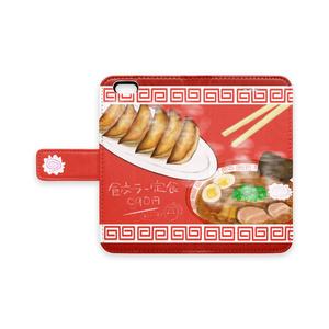 餃子ラーメン定食iPhone手帳型ケース
