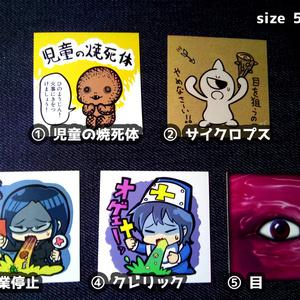 選べるステッカーセット Stickers for freely select
