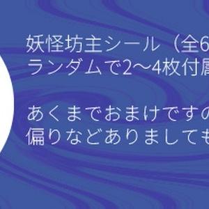 内藤A アクリルフィギュア Naitou A acrylic stand