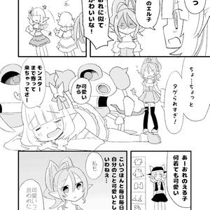 えるおじ01