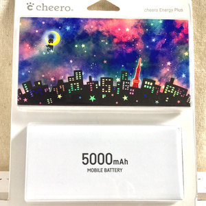 モバイルバッテリー【星降る街】5000mAh