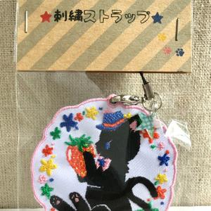 刺繍ストラップ【いちごねこ】