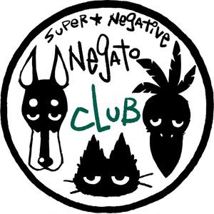ネガト倶楽部-circle