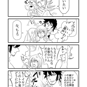 TLD!~トカゲと風呂と首なしスモやん編~