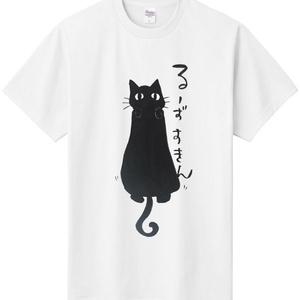 ポチTシャツ(るーずすきんver)