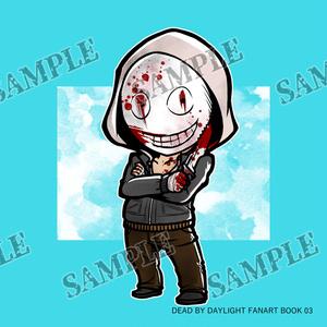 【DBD】FANART BOOK3