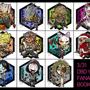 【DBD】FANART BOOK4