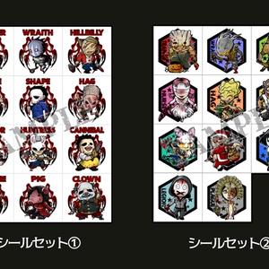 【DBD】キラーデフォルメイラストシールセット