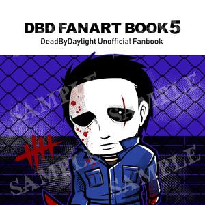 【DBD】FANART BOOK5
