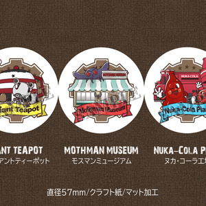 【Fallout76】缶バッジ