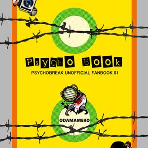 PSYCHO BOOK