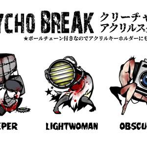 【PSYCHO BREAK】アクリルスタンド
