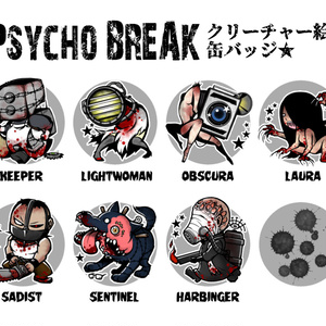 【PSYCHO BREAK】缶バッジ