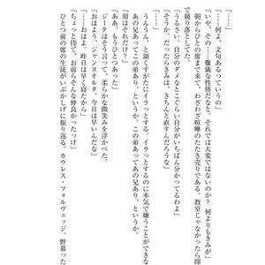 【5/3東京新刊】現パロよもやまばなし