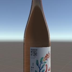 お礼のお酒(Sake_ThankYouGift)