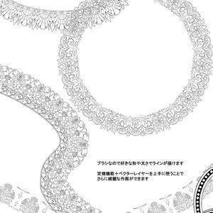 ゴシックラインブラシ(クリスタ用)
