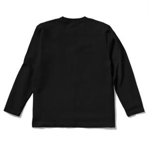 """DISCIPLINE"" Long-sleeve shirt (Black)"