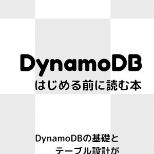 Cognito UserPool ユーザー移行入門 - hiroga - BOOTH
