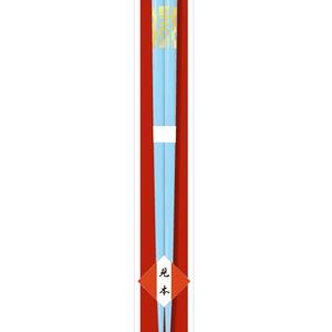 SON団 オリジナル塗箸