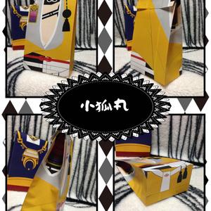 刀剣男士紙袋:小狐丸