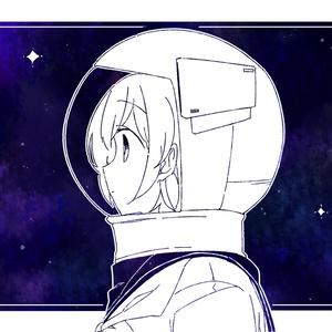 宇宙セーラーのキャンバスポーチ