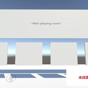 【無料・設定・改変しやすい】EasyAudioPlayer【音楽再生VRChatオブジェクト】