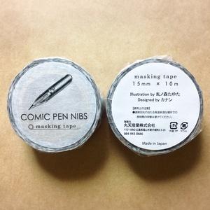 【在庫商品】COMIC PEN  NIBS  マスキングテープ【3営業日内発送】